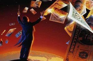 一位金融教授从未亏损的秘诀:坚决做到的五大买卖原则,炒股已经到了十拿九稳的境界