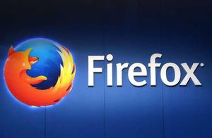 Firefox出现严重0Day漏洞 看到请尽快更新