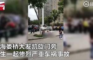 温州一外卖员送餐遇车祸当场殒命,平台疑电话催餐遭骂:人都没了