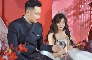 韩安冉提出离婚申请后老公终于认怂,开直播道歉并承认勾引陈妮妮