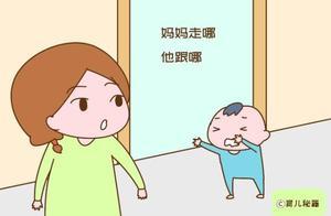 宝宝以下行为看似惹人烦,其实是在索爱,家长若误解对他伤害大