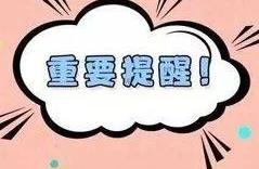 曝光台丨交通违法较多 庆阳36家运输企业上了黑榜
