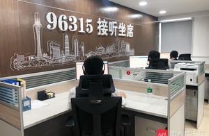 广东开通打假专线:打96315举报假冒伪劣,最高奖励50万元