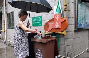 上海生活垃圾强制分类首日,这个小区志愿者为何从垃圾房撤离