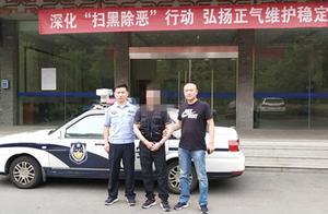"""诈骗获利七千余万元携款逃跑的情侣被抓了,""""功臣""""是条松狮犬"""