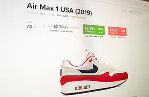 耐克独立日纪念款鞋引种族主义争论 被取消上架
