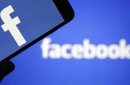 脸书在德被罚200万欧元 违反德国《网络执行法》