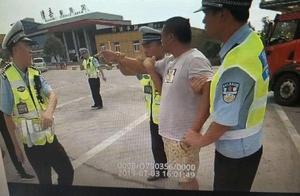 辱骂民警妨碍执法 任性司机被行政拘留7日