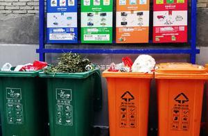 上海程序员欲将垃圾寄到昆山 快递员大赞是天才然后拒绝了他