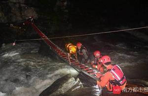 温州消防员失联30多个小时后遗体被找到!救援群众时被山洪冲走