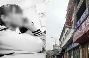 云南镇雄14岁少女被轮奸致死最新消息:父亲称女儿生前惨遭折磨 警方回应案件处理进展
