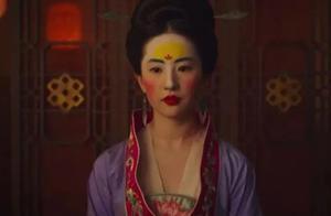 刘亦菲花木兰妆容:揭秘诡异的北魏妆容