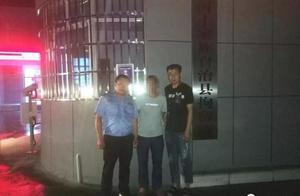 男子在微信上辱骂他人 被警方依法行政拘留