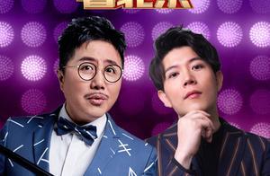 《大戏看北京》改版升级全新起航