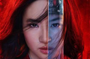 """《花木兰》预告片引热议 刘亦菲的""""花黄""""妆容你接受吗?"""