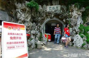 南京开放防空洞 供市民纳凉避暑