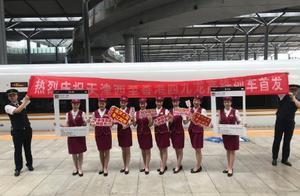 天津首列直达香港高铁昨日开通:津港一日通达 高铁满员出发