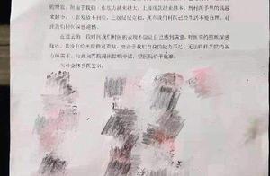 """河南通许回应""""村医集体辞职"""":严格落实规定,关爱村医队伍"""