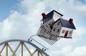 个人征信查多了影响房贷吗