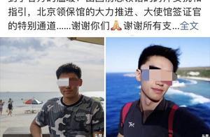 """仙本那潜水遭到鱼炮爆炸致死的两名中国游客""""头七?#20445;?#23478;属希望尽快解决"""