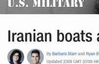 「关注」又出大事?外媒称伊朗欲扣押英国油轮,英舰火炮对准伊舰将其逼退