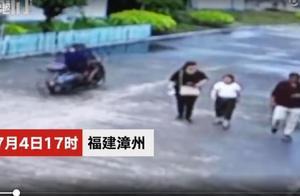 最新!杭州失联女童在福建漳州出现!失联女童下落被目击4次过程全梳理 失联女童行动轨迹