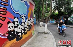 """成都一老巷子变身""""熊猫王国"""""""
