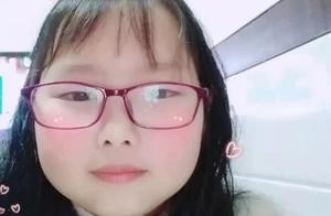 失联女童,曾在福建漳州出现