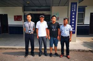 南京江宁警方回应疑似人贩子:男子有精神疾病,已由家人带回