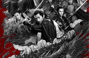 《九州缥缈录》终于开播!网友笑称:今夏流行电影轮番撤档,电视剧扎堆上新