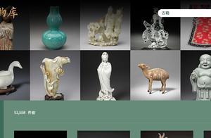 故宫数字文物库上线!50000+藏品高清图像资源,点击一键直达