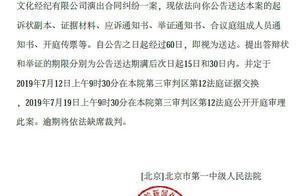 董璇高云翔被曝离婚,股权已切割,唐德影视能否继续向董璇索赔?