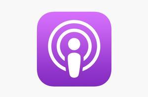 消息称苹果计划投资播客,打造原创音频内容