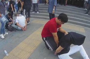 专盯单身女性,6名年轻男子在京冒充香港人诈骗被刑拘