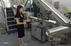 重庆警方破获特大制售假冒日化品案 涉案金额高达2.5亿