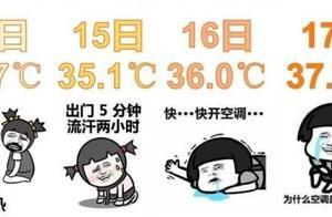 """距揭阳约704公里,第5号台风""""丹娜丝""""已生成,还带娃"""