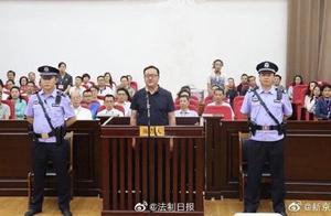 """甘肃""""火书记""""受审:被控滥用职权造成损失超1.7亿"""