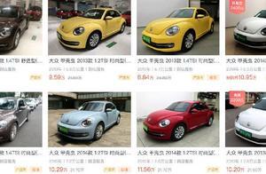 """""""甲壳虫""""正式停产:重庆4S店展厅下架,二手市场车源少,情怀为何不能""""续命""""?"""