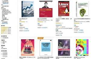 """亚马逊中国停售纸质书:取消""""图书""""一栏"""
