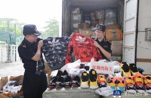 假耐克假阿迪差点出口,3038件侵权商品在深圳口岸被查