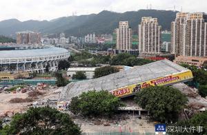 """深圳体育中心坍塌事故责任单位领红牌,曾是多家房企""""香饽饽"""""""