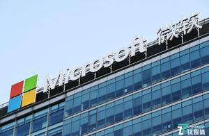 「钛晨报」微软Q4净利润131.87亿美元,增长49%;宝马换帅,齐普策8月将就任宝马集团董事长;高通被欧盟罚款2.4亿欧元