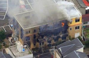 京都动画第一工作室遭恶意纵火,伤亡60人,大量珍贵原画被毁……