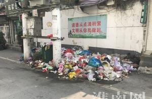 物业亏损撤出 淮南一小区垃圾成堆