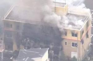 """京都动画纵火案:日警""""考虑情节太重大"""",罕见公布了嫌犯姓名"""