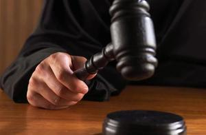 解读政法领域全面深化改革推进会:着力破解三大改革难题 提升执法司法公信力