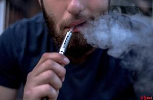 国家卫健委:电子烟诱导青少年接触传统烟草,将立法加强监管