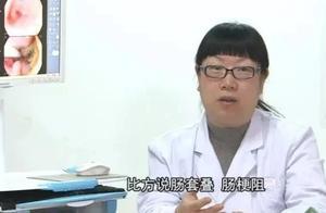 名医直播间―河南省(郑州)儿童医?#21512;?#21270;内科主任李小芹:谈如何正确对待儿童腹泻