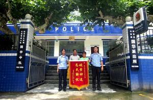 暑假打工却被同学骗入传销 两地警方联动成功解救