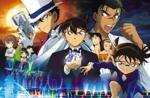 《名侦探柯南》力压《复联4》,成日本当前最受欢迎电影